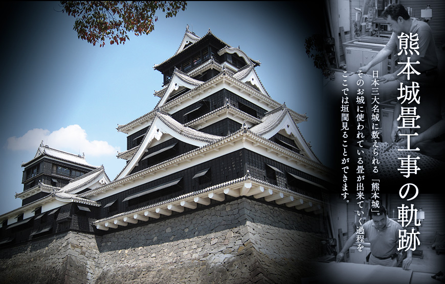 castle_00